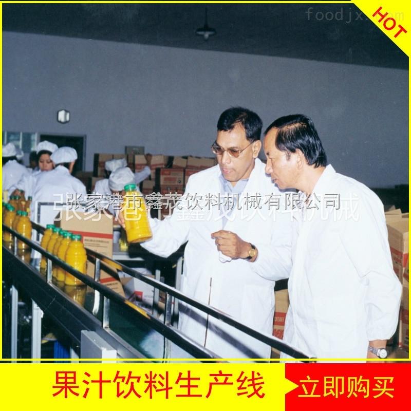 果汁饮料生产线,果汁生产线,鲜榨果汁饮料生产线