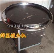 烤蒸馒头机 蒸烤包子机 锅贴机