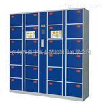 供应一卡通储物柜、条码寄存柜、密码储物柜厂家直销