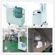 工业纯净型加湿器