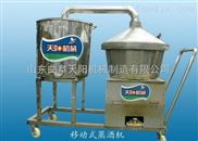 TYJ-80-电气两用蒸酒设备(白酒设备)