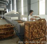 微波木材干燥設備