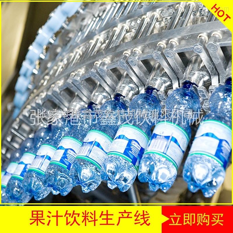 PET瓶果汁饮料生产线、玻璃瓶果汁饮料生产线、易拉罐茶饮生产线设备
