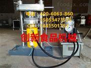 創新小型商用流動榨油機香油機滾筒炒貨機離心式濾油機