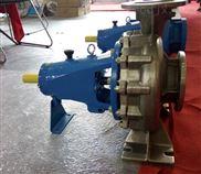 利欧XA卧式离心泵清水循环泵加重型增压管道泵XA65/32-15锅炉给水泵热水泵