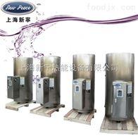 NP200-1515kw电热水器