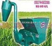 50-50-玉米秸秆粉碎机