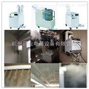 工业防静电专用加湿设备