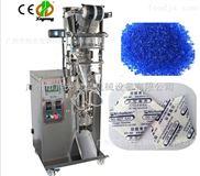 广东干燥剂包装机厂家干燥剂包装机价格