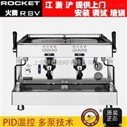 ROCKET火箭R8V意式半自動咖啡機商用雙頭 多鍋爐變頻