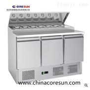 科瑞森風冷不銹鋼三門冷藏工作臺沙拉臺|PS300
