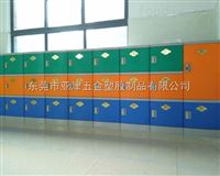 ABS24门储物柜-亚津供应学校学生书包储物柜、学校宿舍全塑防水寄存柜
