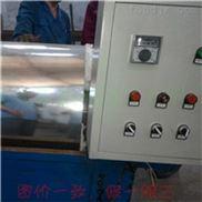 电加热小型烘干机
