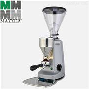 MAZZER SUPER JOLLY E 专业数控意式定量磨豆机 意式磨豆机