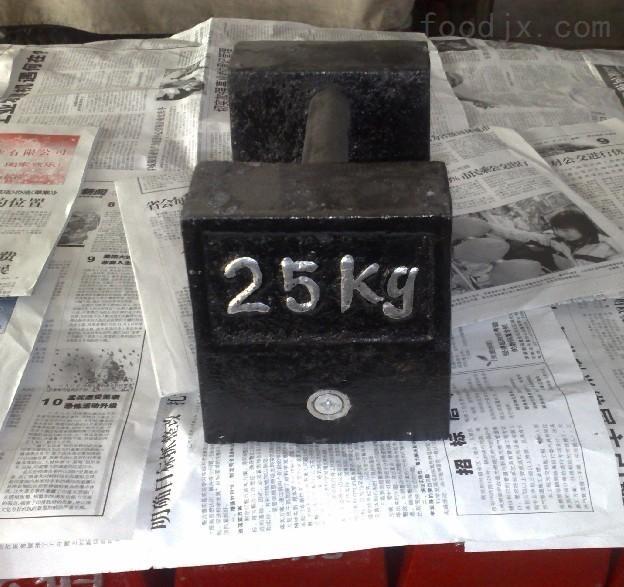 标准效验砝码 铸铁砝码 不锈钢砝码