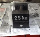 锁型铸铁砝码