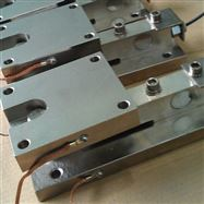 DC-A称重模块松江反应釜称重传感器