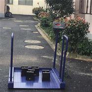 150kg医用轮椅电子秤