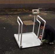 DCS-XC-LY轮椅地磅秤