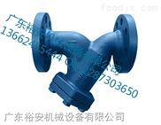 进口Y型管道过滤器 英国斯派莎克品牌 专业制造厂家