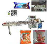 高速月饼包装机糕点包装机方便面包装机饼干枕示包装机厂家