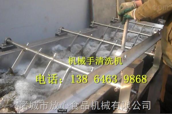供应专业放心海带海藻机械手清洗机 多功能机械手清洗机 海产水产清洗机 欢迎定制