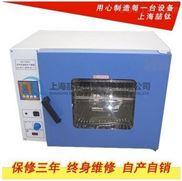 DHG-9053A电热鼓风烘箱的参数,干燥箱的用途说明,特价出售电热鼓风干燥箱