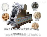 武汉香来尔大型气流膨化机