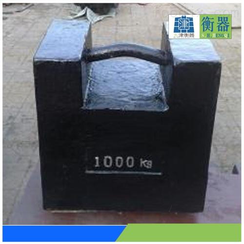 1噸標準校磅砝碼-貴陽直銷站