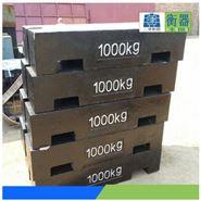 江苏海门砝码厂家-直销1T2T3吨标准配重砝码