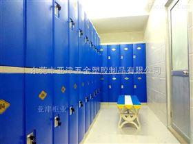 景区ABS防水更衣柜,旅游区更衣柜,物业小区更衣柜,*