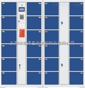36门电子寄存柜 存包柜 智能储物柜