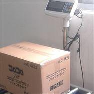 ACS-XC-EX上海不锈钢物流秤