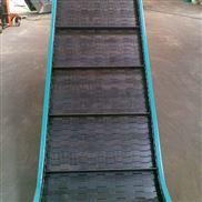 不锈钢链板 网带式轻型提升设备订制 订制规格