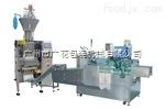 多列包装装盒装箱生产线
