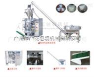 自动多列粉剂药粉包装机价格
