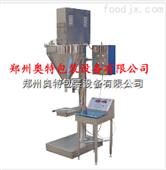 小型糧食設備計量包裝機