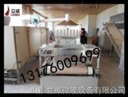 淄博地区微波干燥设备公司厂家哪家实力强-推荐:立威