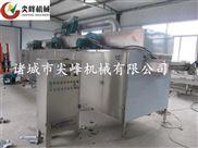 菌菇烘干機