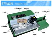 供应380F自动墨轮标识机@哪里有卖打码机?
