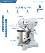 攪拌機多少錢一臺 攪拌機批發價