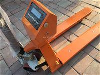 液压搬运电子秤 带打印电子叉车秤