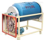 供应小麦种子包衣机,多功能包衣机