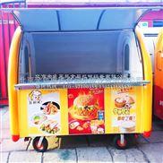 北京金色惠民多功能美食早餐車