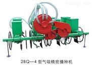 遼寧型花生播種機