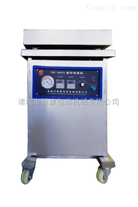 厂家直销DZ400/2L单室真空包装机