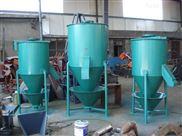 食品加工厂用立式搅拌机,立式饲料混合机,粉状拌料机