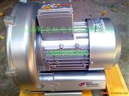 循环式环形鼓风机2HB710-7AA11-2.2KW