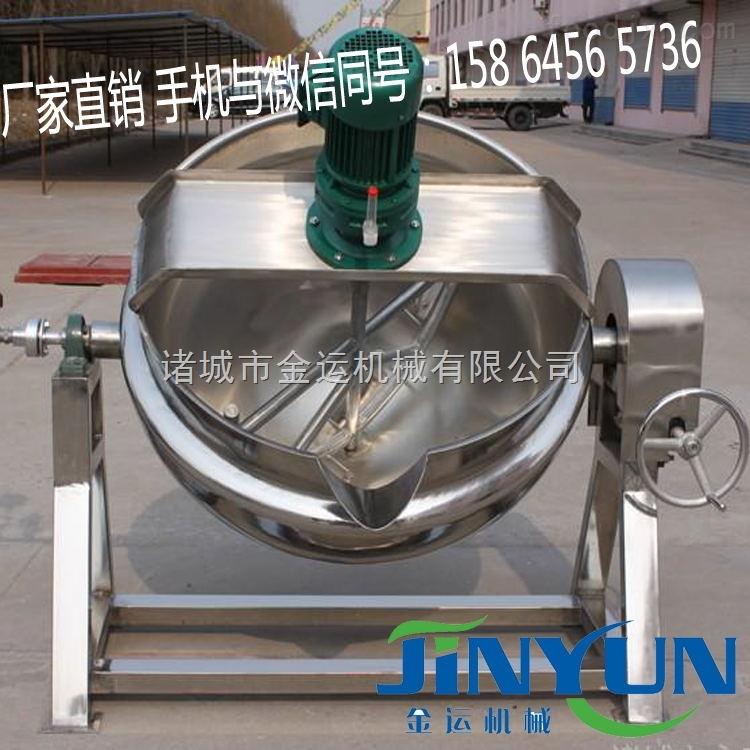 50L-600L蒸汽可倾式夹层锅