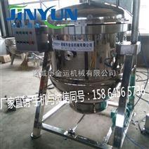 蒸(zheng)煮鍋